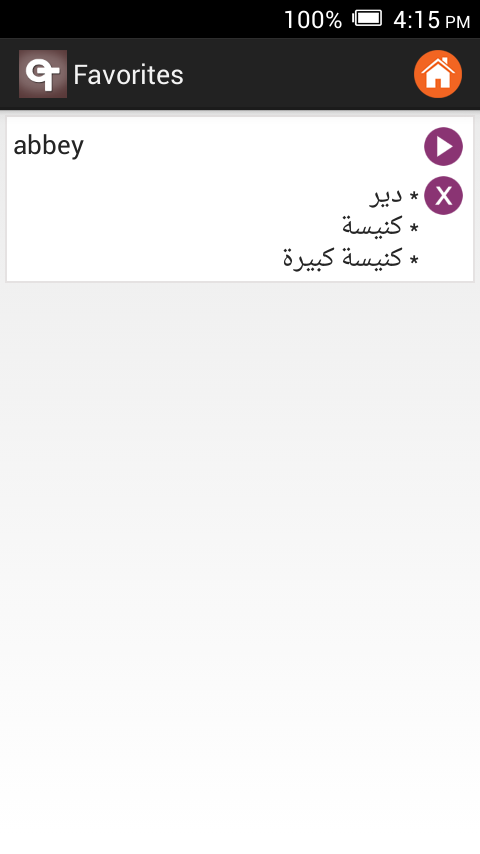 English Arabic Dictionary App for Android
