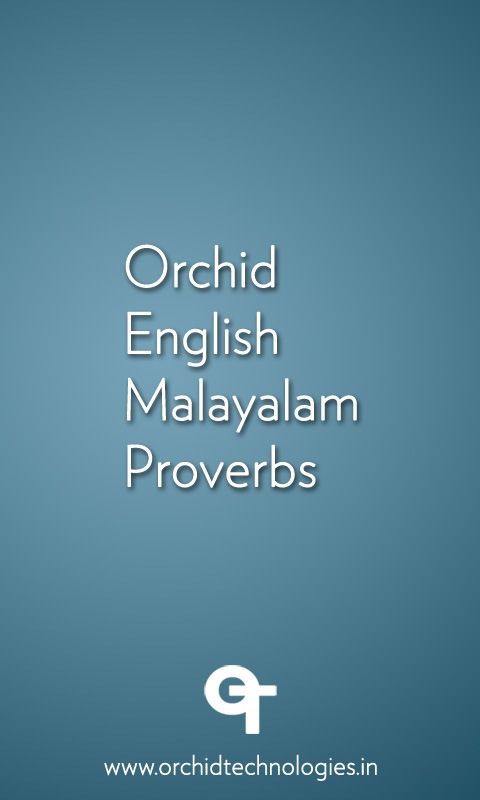 Malayalam Proverbs App for Android