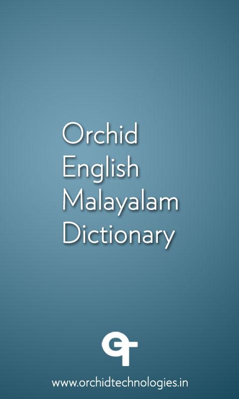 English Malayalam Dictionary App for Windows Phone