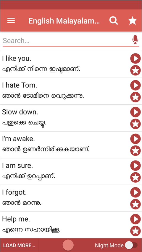 English Malayalam Sentences for Android